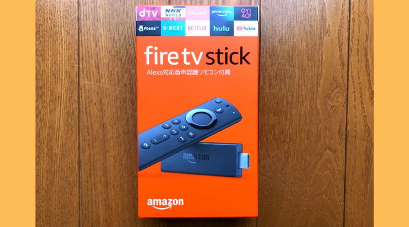 firetvstickパッケージ